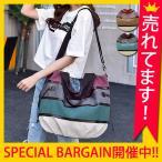 ショッピングショルダー ショルダーバッグ トートバッグ 大容量 マルチカラー BAG 鞄 レディース 2WAY (ka-119)