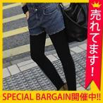 ショッピングブーティ ブーティ ブーツ レディース (新作) NANING9/サイドジッパーウエスタンヒール/ナンニング9/セレブファッション/ng-b-1