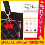 ショッピングSelection SELECTION セレクション デザインBAGチャーム レディース (メール便送料無料) (spslg-81)