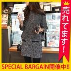ニット セットアップ レディース スカート 長袖 スーツ ミニ 秋冬 (su021)