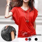 セール ラッフルスリーブ カットソー Tシャツ 袖フレア ギャザー シンプル 半袖 デザイン トップス レディース (t035)