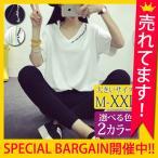 ショッピングカットソー カットソー 半袖 Tシャツ 刺繍 レディース トップス 大きいサイズ(t276) SALE