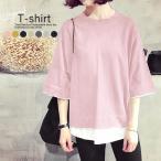 【値下げ】Tシャツ トップス チュニック レディース 体型カバー ゆったり 大きいサイズ 半袖 TEE カットソー(t427)(メール便送料無料)