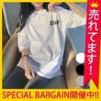 ショッピングカットソー カットソー Tシャツ ロゴ バックプリント 大きいサイズ オーバーサイズ トップス レディース 【メール便送料無料】 (t431)
