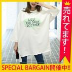 ショッピングカットソー カットソー プリントTシャツ 7分袖 ビッグサイズ ゆったり トップス レディース(t479)(メール便送料無料)