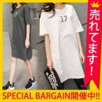 ワンピース レディース ショート丈 Tシャツワンピ 半袖 ロゴ (w282) SALE