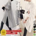 tシャツ ワンピース-商品画像