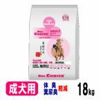 ■納豆菌配合ドッグフード大袋送料無料