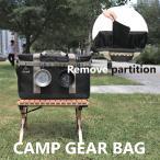 RATELWORKS ラーテルワークス CAMP GEAR BAG(キャンプギアバッグ) バッグ キャンプ 間仕切り取り外し可能 バリスティックナイロン 頑丈  (RWS0004)