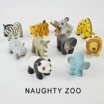 ノーティーZOO 10種類 ミニチュアマスコット 置物 飾り