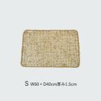 シーグラスマット Sサイズ バスマット、玄関マットに シンプル 天然素材
