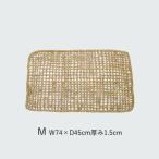 シーグラスマット Mサイズ バスマット、玄関マットに シンプル 天然素材