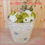 ローズポイント テラコッタ鉢Lサイズ 穴あり エクステリア 薔薇 ガーデニング ディスプレイ 素焼き 鉢 植木鉢