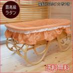 籐製 ゆりかご-大 布付き ラタン ベビーベッド 赤ちゃん