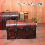 アンティーク風トランク-かばん型M おもちゃ箱 収納ボックス