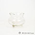 フリル金魚鉢 小 ガラス製 メダカ 水槽 水鉢 アクアリウム 熱帯魚