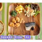 木製 スクエア ディッシュ 大皿 木製 ワンプレート 皿 木 ランチプレート キッチン用品 食器 調理器具 洋食器 北欧 おしゃれ 子供 ナチュラル 四角