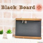 黒板 ブラックボード ウェルカムボード チョークボード 壁掛け 木製 業務用 カフェ 玄関 おしゃれ かわいい 北欧 インテリア 看板 メニュー表