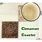 シナモン コースター キッチン用品 おしゃれ 北欧 洋食器 木製 木 トレー カップトレイ 茶たく 茶托 おしゃれ キッチン雑貨 小物置き