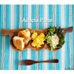 ランチプレート 木 ワンプレート 皿 仕切り プレート 木製 食器 アカシア 子供 カフェ ナチュラル エスニック アジアン 食器 ウッドプレート キッチン雑貨 三連