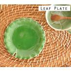 ロータスリーフトレイ お皿 プレート 食器 取り皿 ソーサ 蓮 エスニック 陶器 おしゃれ かわいい カフェ キッチン アジアン 食器 花柄 北欧