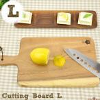 アカシア カッティングボード キッチン用品 まな板 木製 木 北欧 おしゃれ オリーブ パン プレート チーズ フルーツ 盛り付け 皿 カフェ