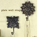 壁掛けフック カービングフック 壁掛け 収納 壁掛け収納 壁掛けハンガー 帽子掛け アジアン 鍵 玄関 ウォールフック エスニック雑貨 花