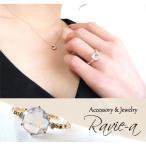ローズクォーツ 指輪 ダイヤモンド 透明感 ヘキサゴン 天然石 K10リング