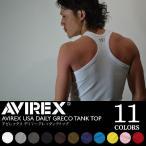AVIREX アビレックス デイリー グレコタイプ タンクトップ アヴィレックス インナー メンズ シャツ 6143503