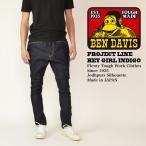 BEN DAVIS [ベンデイビス]  ジョッパーズ サルエルパンツ ストレッチデニム 日本限定モデル BDY-571