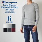 チャンピオン 長袖 Tシャツ 無地 Cロゴ C3-E430 Champion
