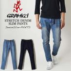 ショッピングスリム GRAMICCI グラミチ CORDURA DENIM SLIM PANTS コーデュラ デニム ニュー スリムパンツ  ジーンズ GMP-17F003 17FW新作モデル