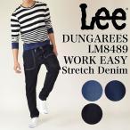 ショッピングダンガリー LEE リー DUNGAREES WORK ESAY PANTS ダンガリー ストレッチデニム ワークイージーパンツ LM8489