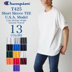 チャンピオン tシャツ Champion USAモデル T425 無地 Tシャツ メンズ 半袖 返品交換不可 セール