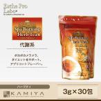 エステプロ ラボ スパ バーニング ハーブティー プロ 3g(30包)|esthepro labo spaburning 90g 日本製 ダイエット ダイエット茶 代謝系 ブレンドティー 紅茶