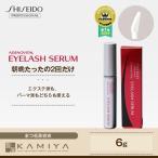 資生堂プロフェッショナル アデノバイタル アイラッシュセラム 6g|shiseido マツエク まつ毛用 美容液 まつげ美容液 メール便送料無料2個まで