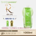 ハホニコ リタカラー OX 2剤 1000ml|カラー剤 ハホニコリタ ハホニコリタカラー リタ カラー オキシ デベロッパー カラー剤 ヘアカラー 業務用 カラーリング
