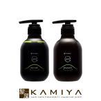 送料無料 アマトラ クゥオ ヘアバス es(シャンプー)400ml+キトマスク(トリートメント)200g 計2個 お試しセット|Amatora QUO ノンシリコン(あすつく対応)