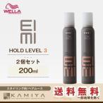 ウエラ EIMI アイミィ カールクラフトワックスムース 200ml×2個セット|スタイリング剤 スタイリングムース スタイリングフォーム