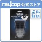 レイコップ raycop GENIE ジニー 用マイクロフィルター SP-BG002