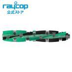 アクティブパンチブラシ(1個入) レイコップRX(RX-100)用