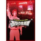 新品:BD)ゲームセンターCX 15th感謝祭 有野の生挑戦 リベンジ七番勝負 /Blu-ray 4907953213715