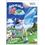 中古:Wii)スイングゴルフ パンヤ 4960677130010