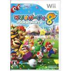 中古:Wii)マリオパーティー8 4902370515862