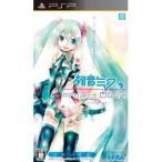 中古:PSP)初音ミク-Project DIVA- お買い得版 4974365900557
