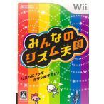 中古:Wii)みんなのリズム天国 4902370519037