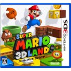 「新品:3DS)スーパーマリオ3Dランド 4902370519297」の画像