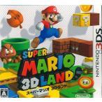 「中古:3DS)スーパーマリオ3Dランド 4902370519297」の画像