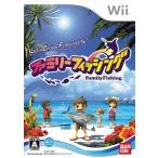 中古:Wii)ファミリーフィッシング ソフト単品版 4582224494217