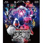 仮面ライダー スーパー戦隊 スーパーヒーロー大戦 コレクターズパック Blu-ray